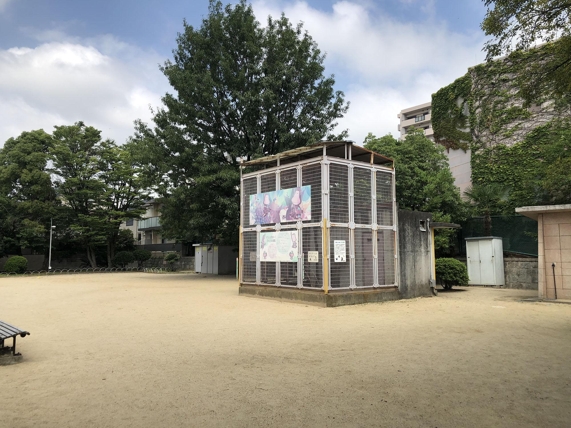 打出公園(お猿公園)