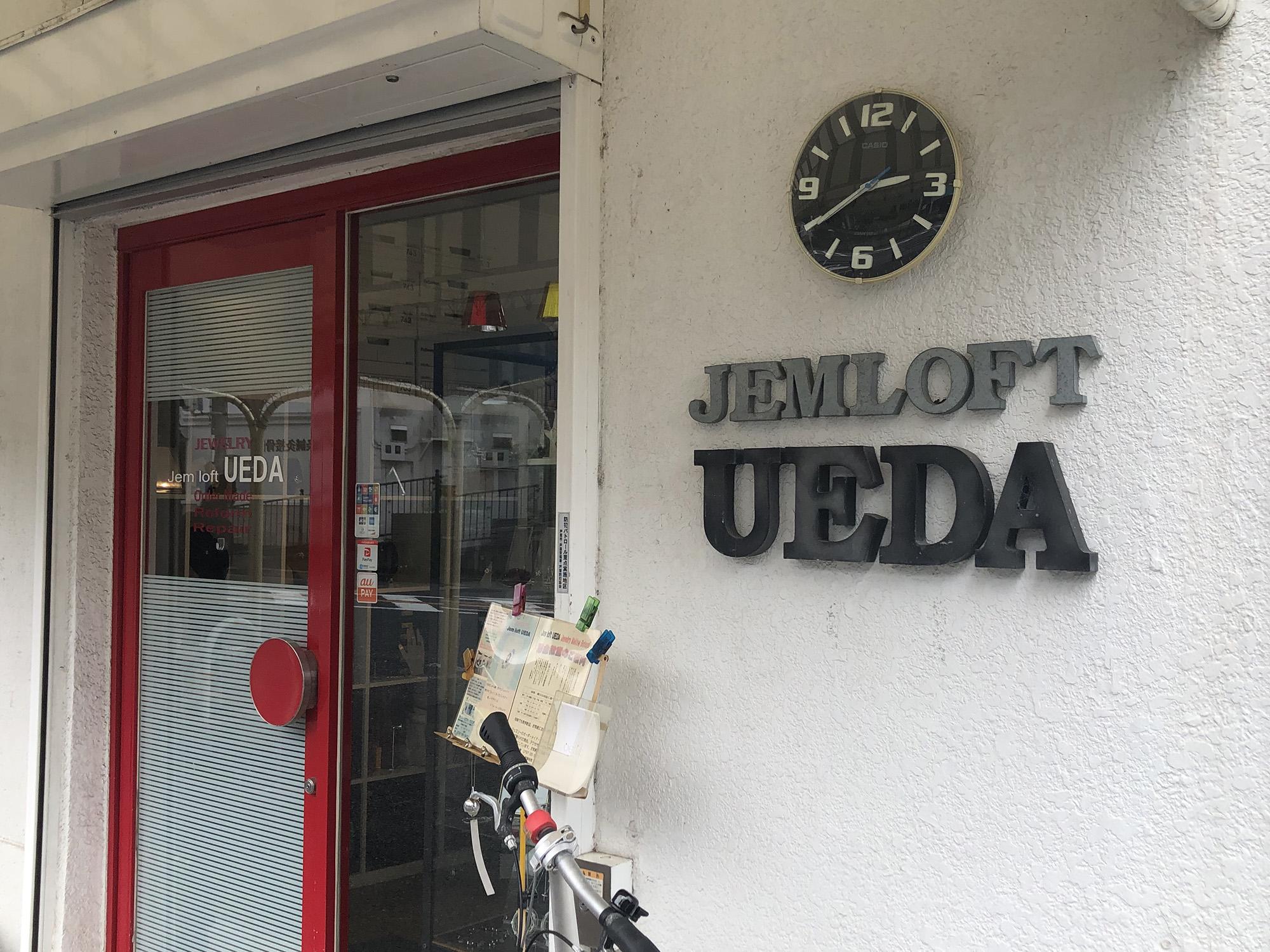 Jem loft UEDA