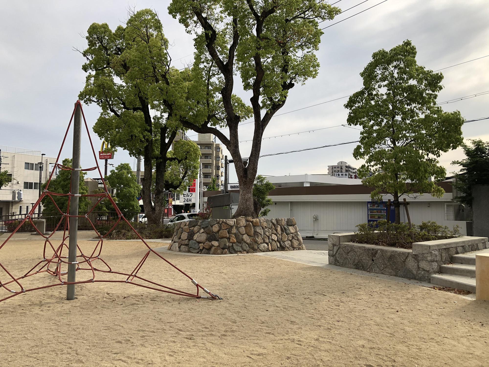楠児童遊園