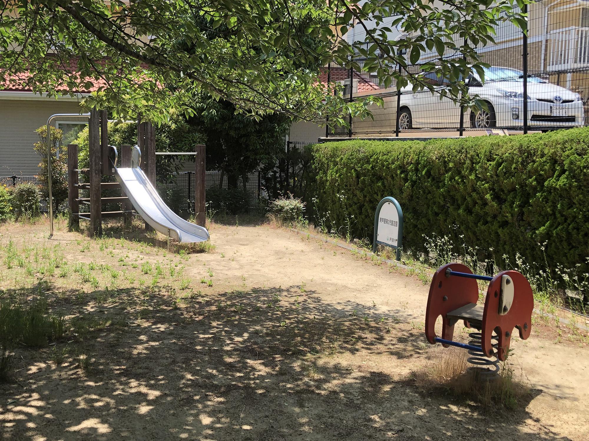 東芦屋第2児童遊園