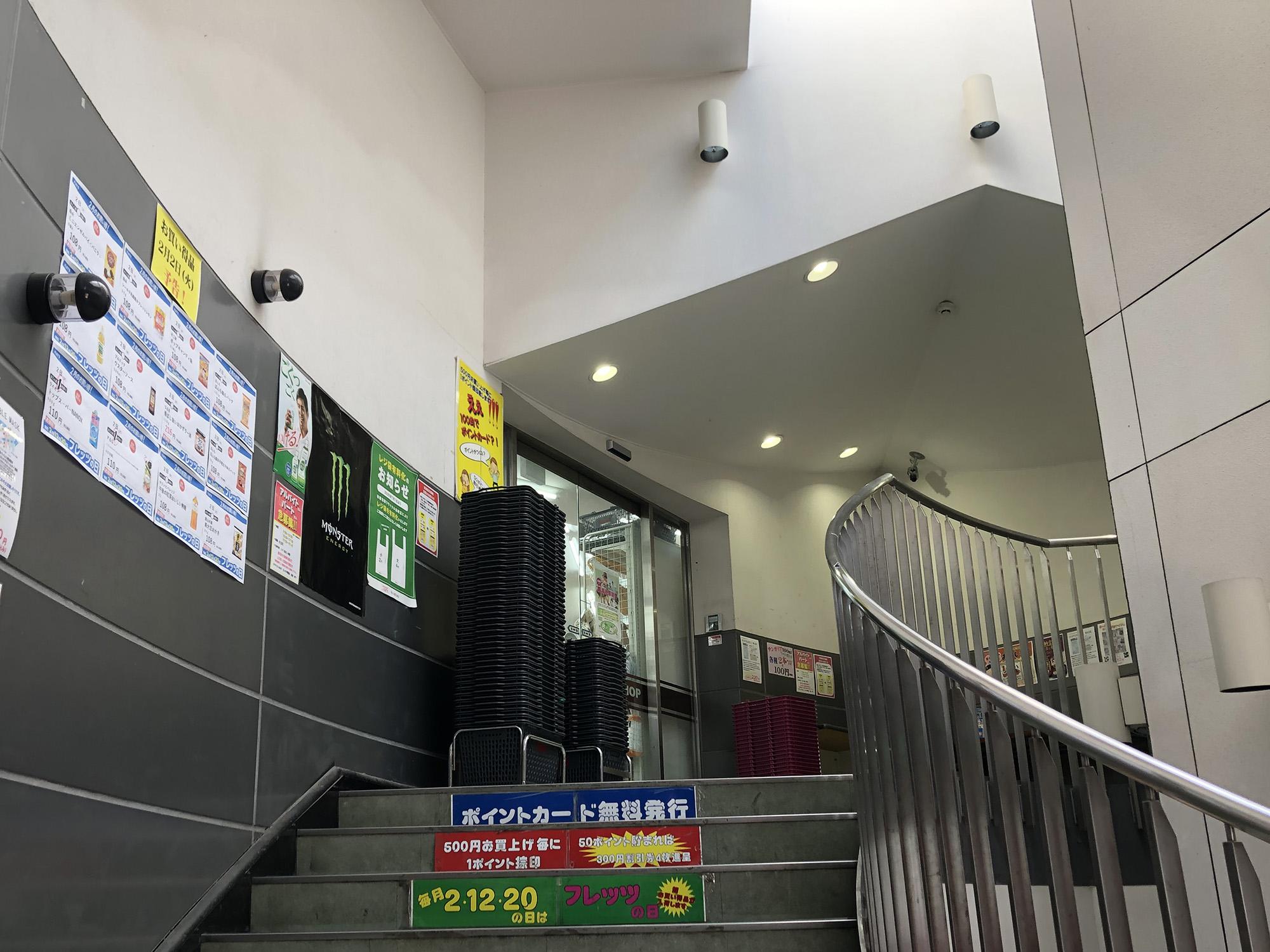 FLET'S 芦屋店
