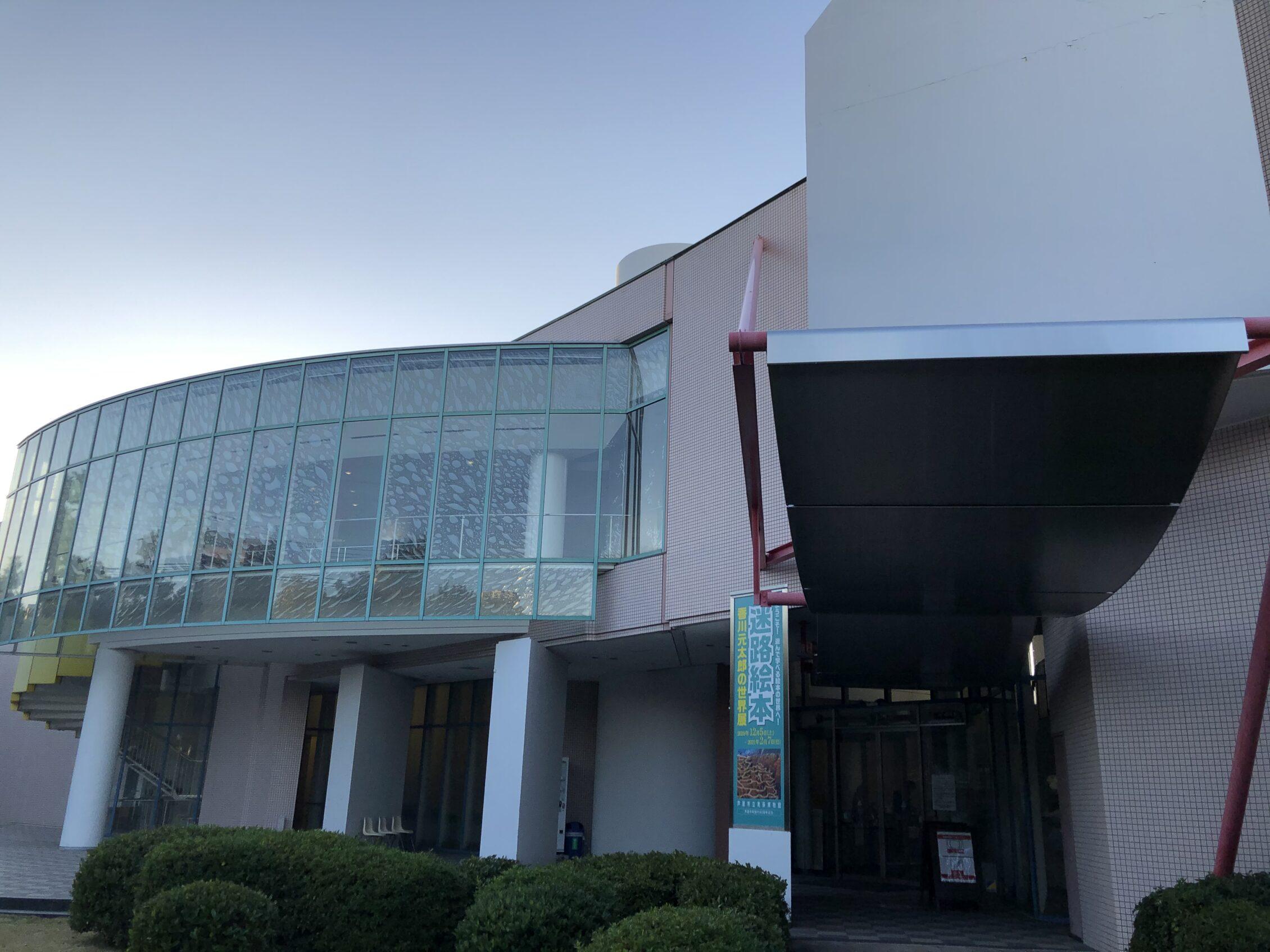 2021年5月29日~8月29日 <br>芦屋市立美術博物館 「スポーツ展 ~芦屋・阪神間のスポーツの歴史と未来~」