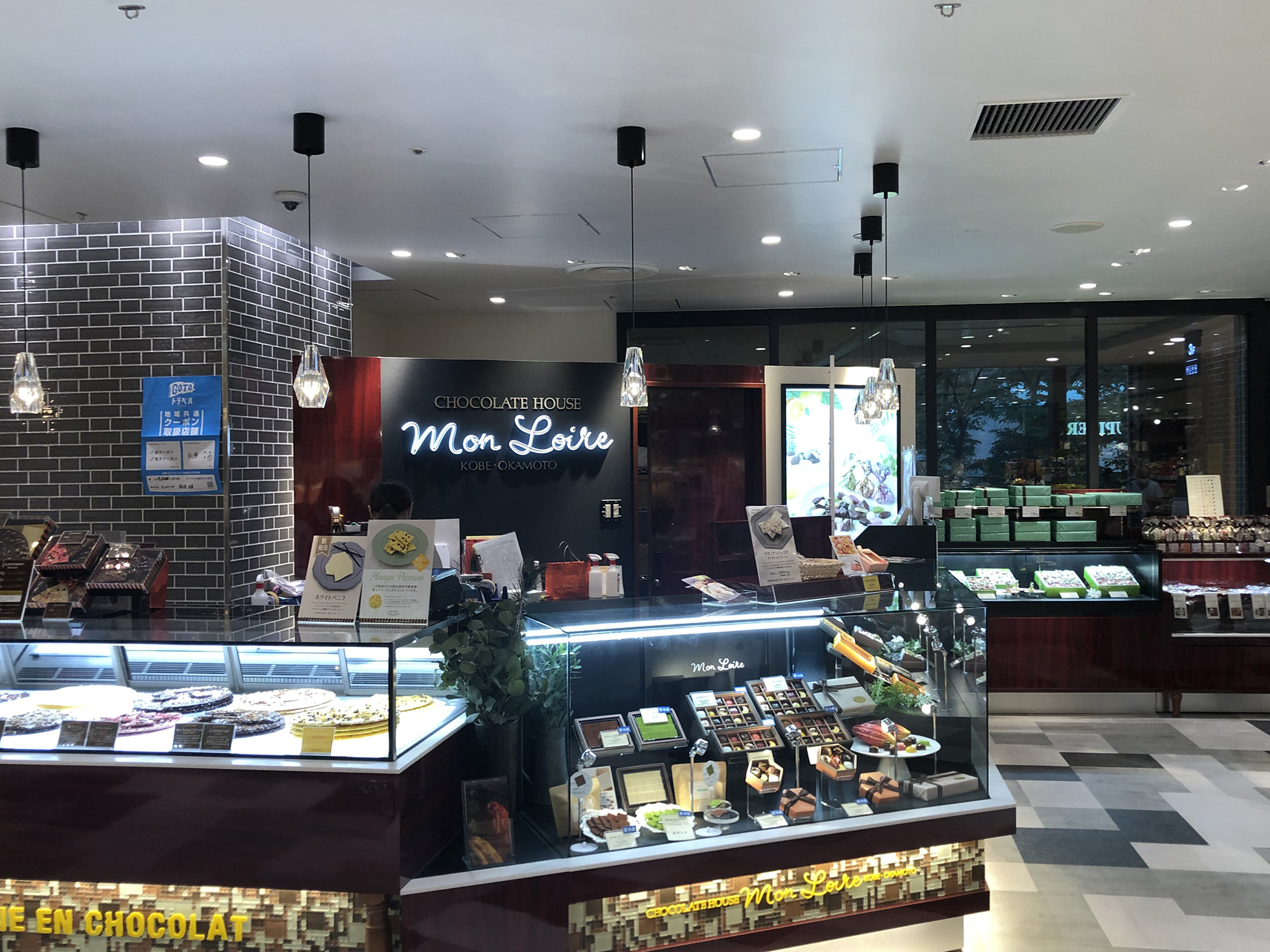 チョコレートハウス モンロワール 芦屋モンテメール店
