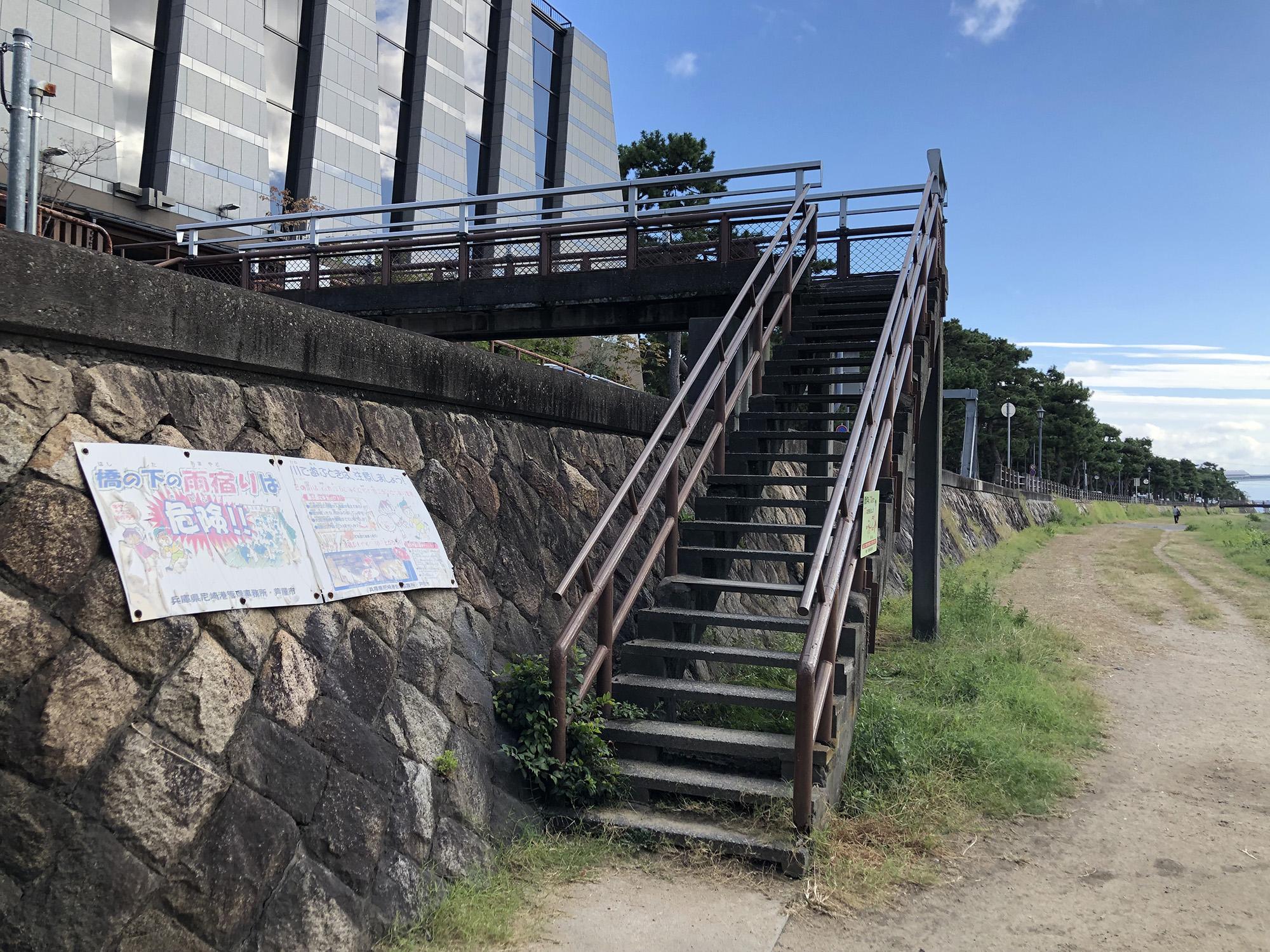 ツツジ橋とクロマツ橋が撤去へ
